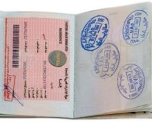 Getting a UAE Visa